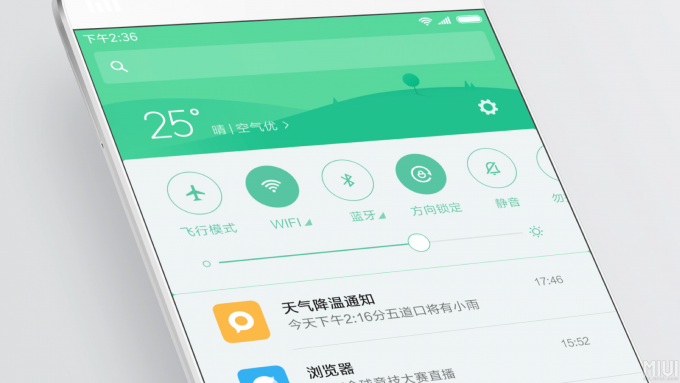MIUI8 New UI Design
