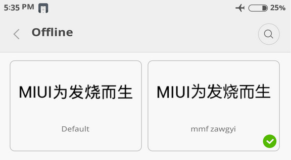 Offline MIUI Fonts Option